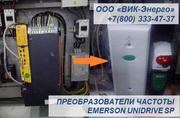 Электроприводы переменного тока Emerson Unidrive SP