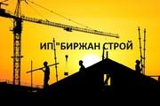 Срочно требуются на работу строители