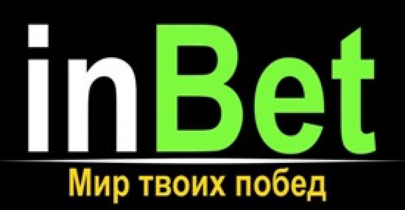 Букмекерская контора требуется кассир оператор