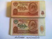 продам банкноты СССР и РК а также
