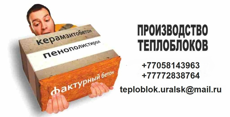Доска объявлений уральск куплю объявления кинешме