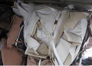 Куплю отходы пленки ПВХ с мебельных и дверных производств