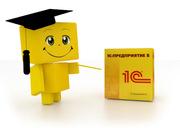 Курсы 1С бухгалтерия обслуживание 1С программ