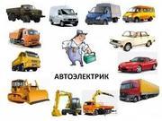 Автоэлектрик Илья Уральск Западный Казахстан